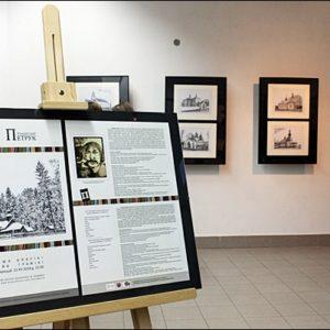Muzeum i Ośrodek Kultury Białoruskiej w Hajnówce; wystawa czasowa z cyklu Białoruski Alfabet Sztuki, fot. Agnieszka Tichoniuk